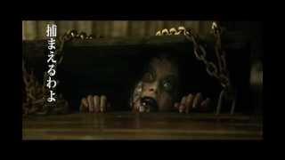 死霊のはらわた リターンズ: シーズン3 第8話