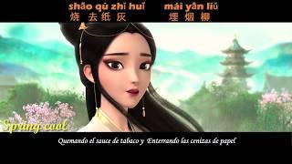 Mang Zhong 芒种/ Grain In Ear- Yin Que Shi Ting & Zhao Fang Jing[Pinyin](Letra Español-Chino (hànzì))