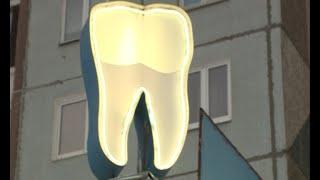 После визита в стоматологию красноярка оказалась в реанимации с гнойным воспалением челюсти(, 2015-12-14T13:15:57.000Z)