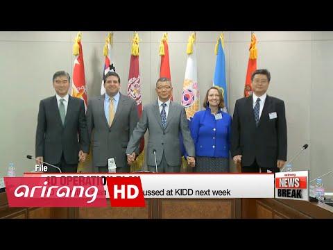 S. Korea, U.S. to discuss 4D operational plan during talks Monday