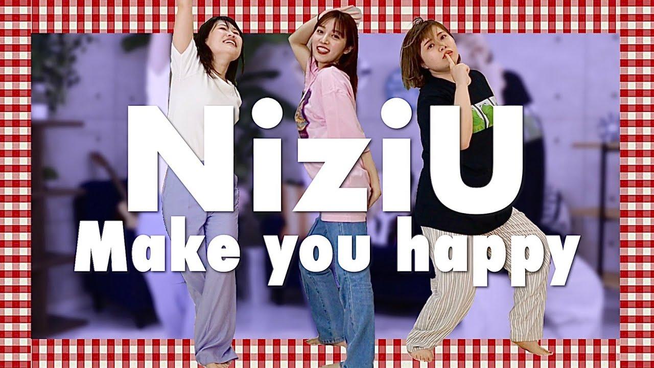 【NiziU】古川優香持ち込み企画!!「Make you happy」30分で踊ってみた結果・・・【スケッチガールズWed】