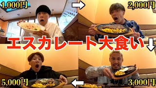 【新境地】前の人より食べなきゃいけないモッツァレラチーズ大食いゲームがキツすぎたwwwww