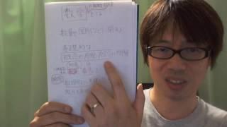 小学生でもわかる簿記入門(無料)→ http://bokikaikei.info/kouza/