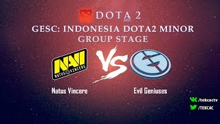 [RU] Natus Vincere vs Evil Geniuses | Bo3 | GESC: Indonesia Dota2 Minor by @Tekcac