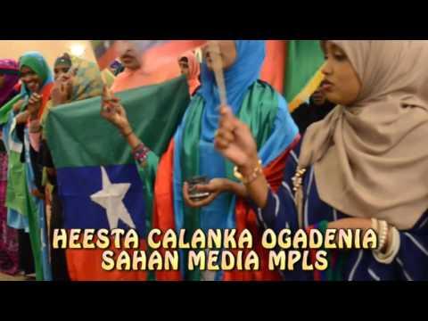 OGADEN NATIONAL ANTHEM OFFICIAL VIDEO 2017