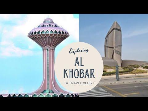 TRIP TO AL KHOBAR SAUDI ARABIA# EXPLORING AL KHOBAR SAUDI ARABIA