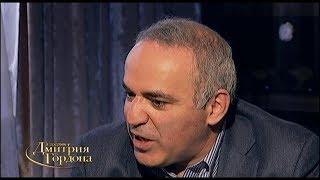 Каспаров: Гитлер, Путин, вообще все диктаторы ментальность западного мира понимают плохо