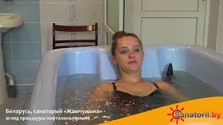 Санаторий Жемчужина - обзор процедуры нафталанолечение, Санатории Беларуси