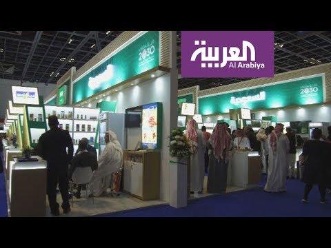 السعودية تعرض صادراتها في دبي