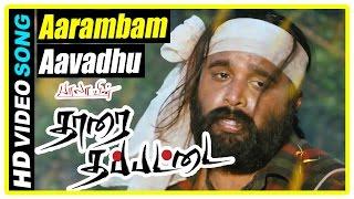 Tharai Thappattai Movie | Scenes | Aarambam Aavadhu song | Sasikumar plays for a Demise | Gayathri