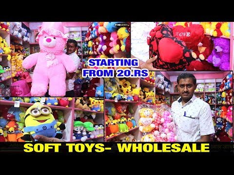 Soft Toys Wholesale And Retail \\ All Types Of Soft Toys-  Begum Bazar