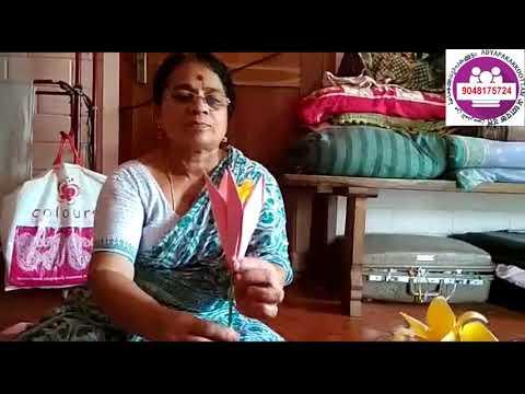 Lily flower making ( paper craft) by, Mrs. Jyothi. P, Rtd. teacher, Krishna A.L.P.S, Alanalloor.