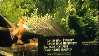 Дела Лоховского