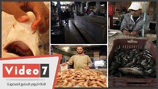 حملات مقاطعة الأسماك تصيب أسواق الإسماعيلية بالركود