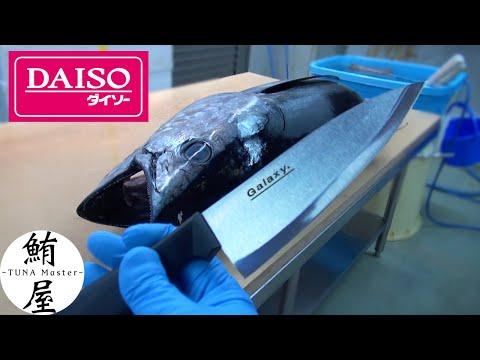 【検証】ダイソーの包丁で30kgオーバーのマグロはさばけるのか? ▶9:01