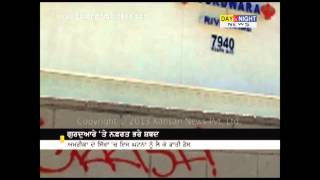 California Gurudwara vandalized in alleged hate crime