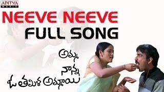 Neeve Neeve Full Song  II Amma Nanna O Tamila Ammai II Ravi Teja, Aasin