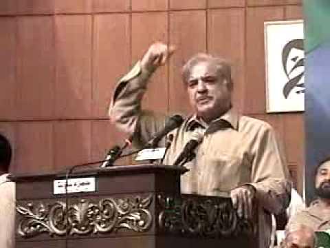 Shahbaz Sharif's Historic And Best Speech Ever Part(2) Hassan Malik PML(N).flv
