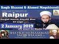 Pir Saqib Shaami And Ahmed Naqshbandi | Jashn E Ghouse Azam | In Raipur India - 2 January 2019