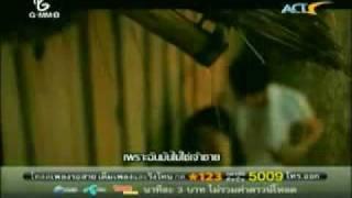 YouTube - [MV] นิยาย -- โตโน่ เดอะสตาร์6_2.flv