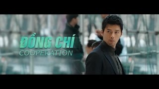 Video [Vietsub] Teaser HD Movie Confidential Assignment | Hyun Bin, Yoo Hae Jin, Im Yoona download MP3, 3GP, MP4, WEBM, AVI, FLV Agustus 2018