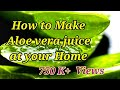 WATCH THIS VIDEO Before making ALOE VERA  juice  at home.