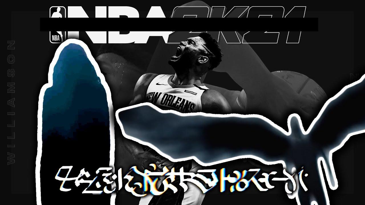 NBA 2K21 Next-Gen Cover And Secrets Revealed