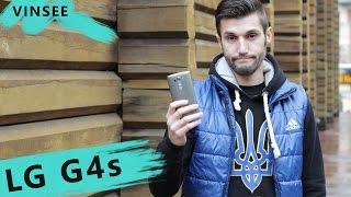 Огляд дуже спрощеної версії флагмана – LG G4s