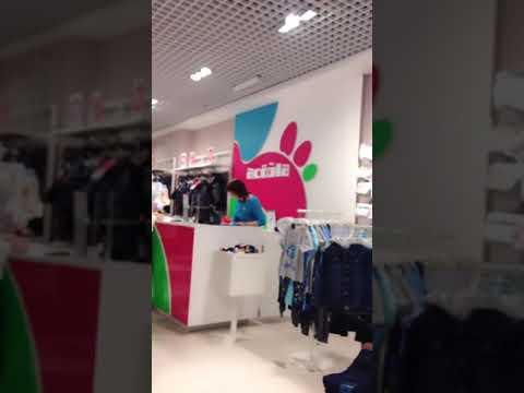 Детский магазин одежды Акула