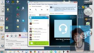 Урок по MP3 SkypeRecorder 1