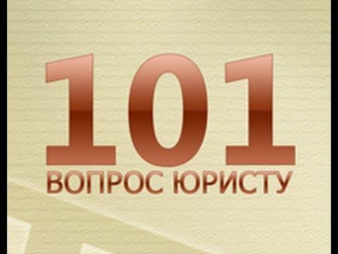 Возврат налогового вычета в 2018 — Аno-academy.ru