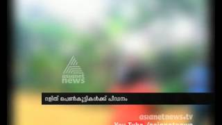 Minor girls sexually abused after forceful liquor consumption   Wayanad