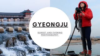 Korean Landscape Photography: Golden City Gyeongju