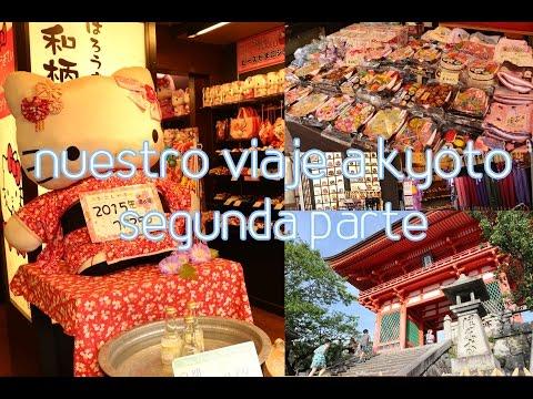 Vlog Kyoto Japon *kyoto segunda parte*  ハーフの嫁ちゃんと日本人の旦那ちゃんの日常