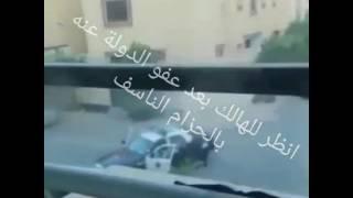 الإرهابي طلال الصاعدي ولحظة الإفراج عنه عام33👎