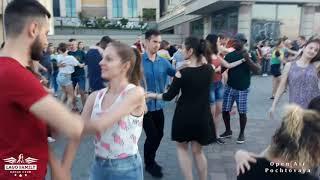 Open Air Pochtovaya Kyiv - bachata
