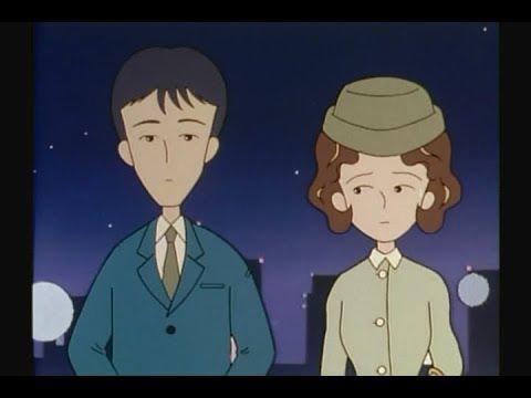 Chibi Maruko-chan 062 (English Subs)