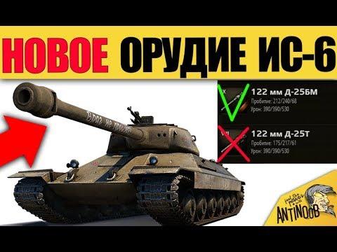 Знаменитые танки лучшие видеоролики и обои для рабочего стола