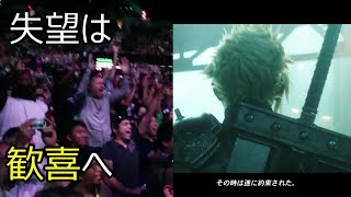 FF7リメイク 海外の反応 Reaction [All links in description] E3 2015