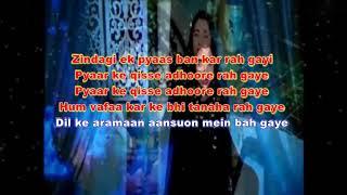 Dil ke aramaan, aansuon mein karaoke