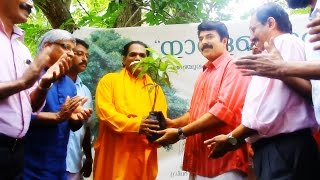Mammootty distributes 5 lac saplings to school students