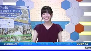 SOLiVE24 (SOLiVE サンシャイン) 2017-07-28 09:31:30〜 thumbnail