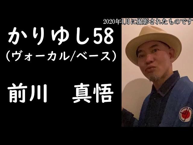 かりゆし58×ミクちゃん!姫路から首里へエール☆