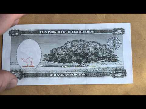 Foreign Currency Bank Note Five Nakfa Eritrea