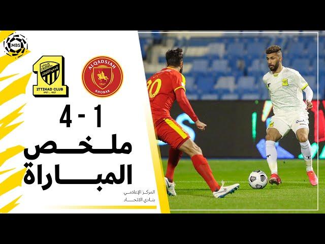 ملخص مباراة الاتحاد 4 × 1 القادسية دوري كأس الأمير محمد بن سلمان الجولة 21 تعليق مشاري القرني