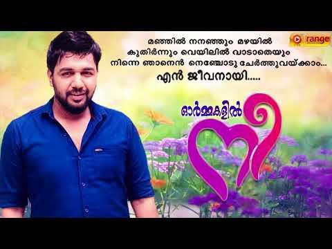 Saleem kodathoor 2018 new all  Songs From Orange Media