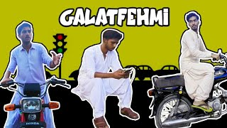 GALATFEHMI FUNNY VIDEO | BY LOSERS VINES
