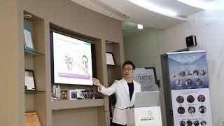 피어나클리닉 최호성대표원장 - 실리프팅학회 발표동영상