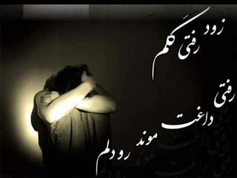 Behnam Alamshahi, Nisti To