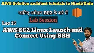 AWS EC2 Linux Launch & Concept using SSH | How to create an AWS EC2 Linux instance | Apache Server